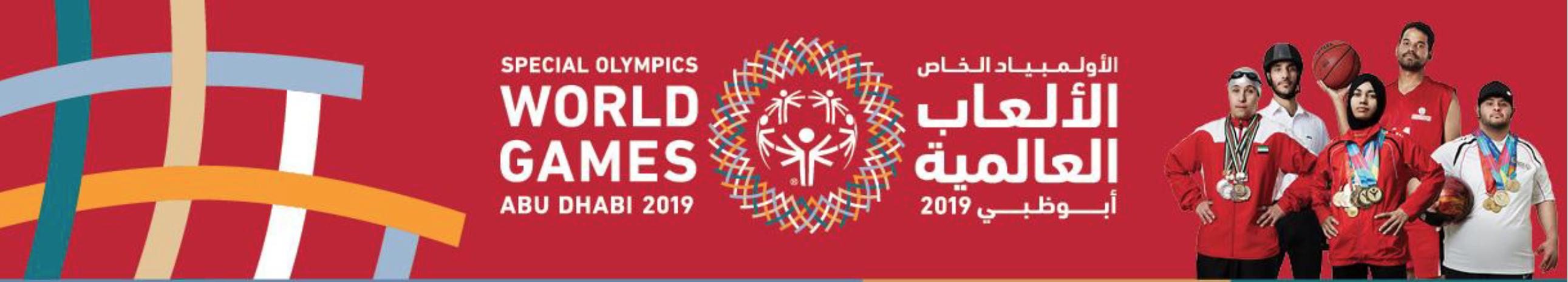World Games 2019 Banner